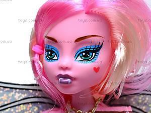 Кукла детская Monster High с аксессуарами, 112-2, фото