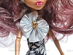 Кукла детская Monster School, 301B, игрушки