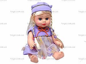 Кукла детская музыкальная, AV505B3
