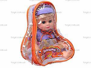 Кукла детская музыкальная, AV505B3, купить