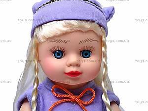 Кукла детская музыкальная, AV505B3, фото