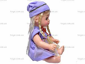 Кукла детская музыкальная, AV505B3, отзывы