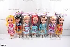 Кукла детская Принцессы, 9250-A