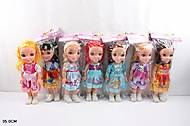 Кукла детская Принцессы, 9250-A, отзывы