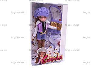 Кукла детская с аксессуарами, SQ-62016B-2, отзывы