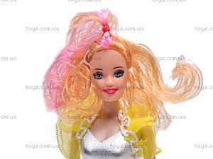 Кукла детская с гардеробом, 9983-C1, фото