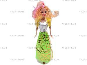 Кукла детская с гардеробом, 9983-C1