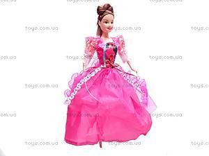 Кукла детская с набором аксессуаров, 9032D