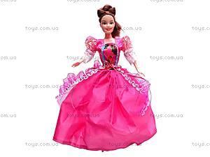 Кукла детская с набором аксессуаров, 9032D, купить