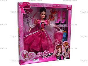 Кукла детская с набором аксессуаров, 9032D, игрушки