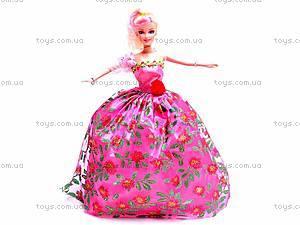 Кукла детская с набором платьев, 0923H