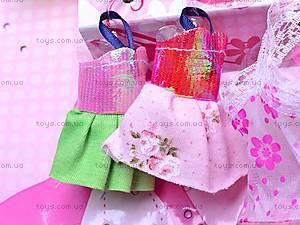 Кукла детская с набором платьев, 0923H, купить
