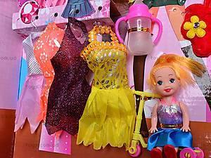 Кукла детская с набором платьев, 0923H, цена