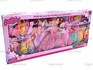 Кукла детская с набором платьев, 0923H, игрушки