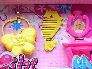 Кукла детская с набором платьев, 0923H, магазин игрушек