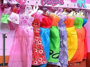 Кукла детская с набором платьев, 0923H, toys.com.ua