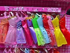 Кукла детская, с набором платьев, 8026, цена