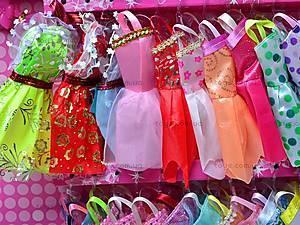 Кукла детская, с набором платьев, 8026, магазин игрушек