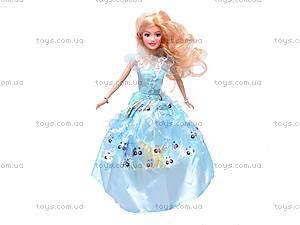 Кукла детская, с набором платьев, 8026, toys.com.ua