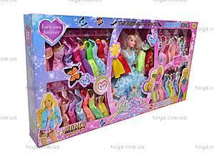 Кукла детская, с набором платьев, 8026