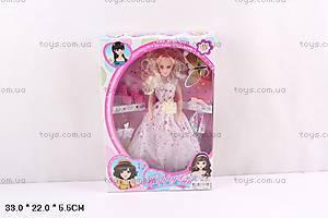 Кукла детская с нарядом, 1355A
