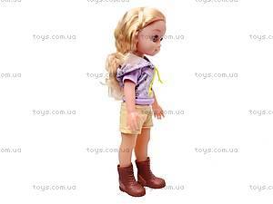 Кукла детская с расческой, 87001, отзывы