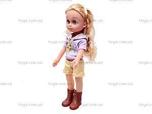 Кукла детская с расческой, 87001, игрушки