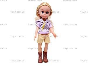 Кукла детская с расческой, 87001, детские игрушки