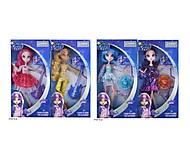Кукла детская Star Darlings с аксессуарами, BLD09090-1, купить