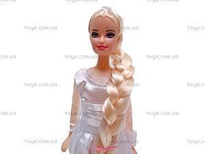 Кукла детская в бальном платье, 66387, купить