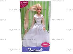 Кукла детская в бальном платье, 66387, цена