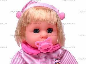 Кукла детская в рюкзаке, 05V-243, фото