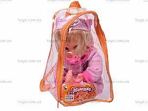 Кукла детская в рюкзаке, 05V-243, отзывы
