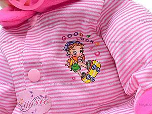 Кукла детская в рюкзаке, 05V-243, цена