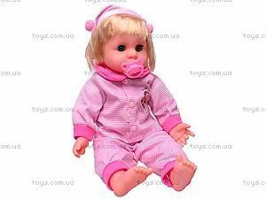 Кукла детская в рюкзаке, 05V-243
