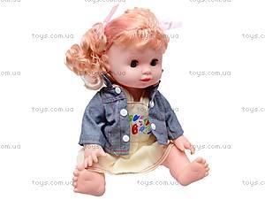 Кукла «Девочка», 05V-185B, купить