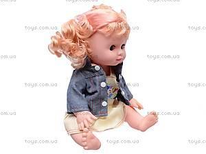 Кукла «Девочка», 05V-185B, фото