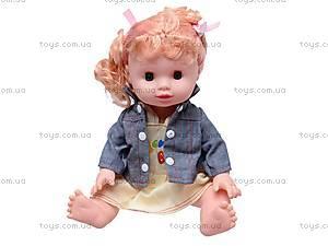 Кукла «Девочка», 05V-185B, отзывы