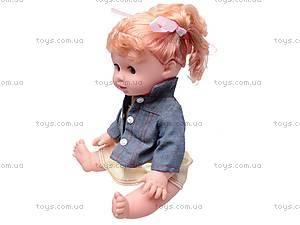 Кукла «Девочка», 05V-185B, цена