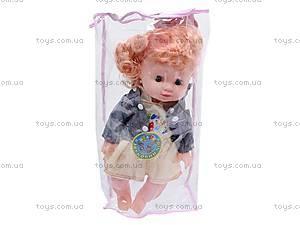 Кукла «Девочка», 05V-185B