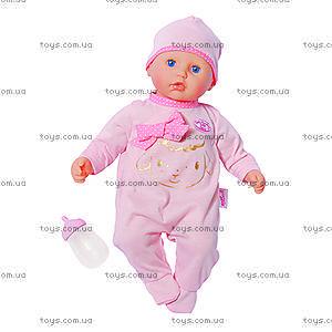 Кукла-девочка детская «Мой первый Малыш», 792773