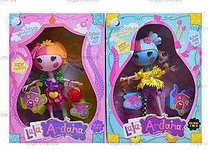 Детская кукла с питомцем, DH2055