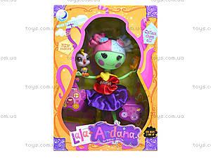 Детская кукла с питомцем, DH2055, цена