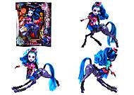 Кукла «Монстер Хай» из серии «Гибрид», DH2057, фото