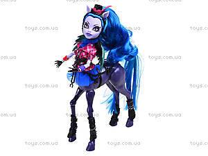 Кукла «Монстер Хай» из серии «Гибрид», DH2057, отзывы