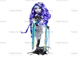 Детская кукла «Монстер Хай» из серии «Чумовое Слияние», DH2059, отзывы