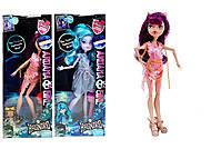 Детская кукла «Призрачные друзья», DH2080, отзывы