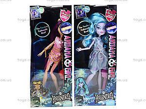 Детская кукла «Призрачные друзья», DH2080, игрушки