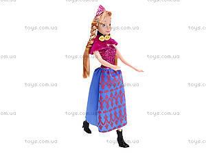 Детская кукла Winter's Tale, DH2090, купить