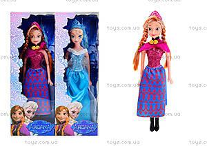 Детская кукла Winter's Tale, DH2090